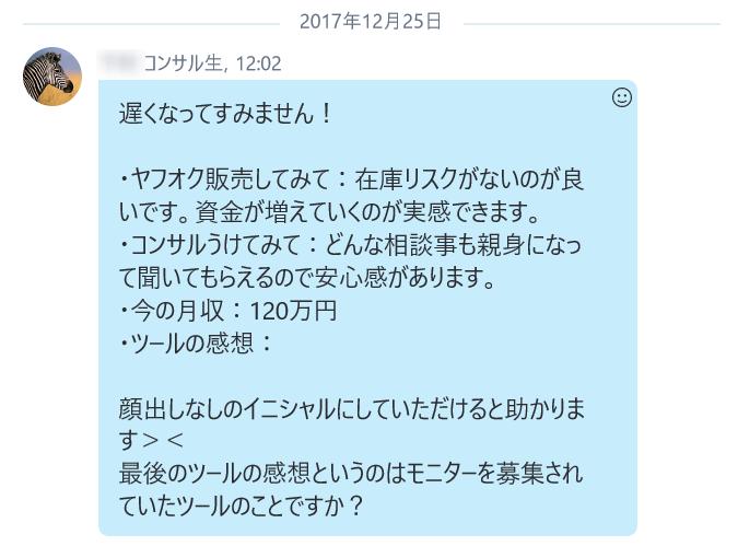 2018-01-13_00h32_35