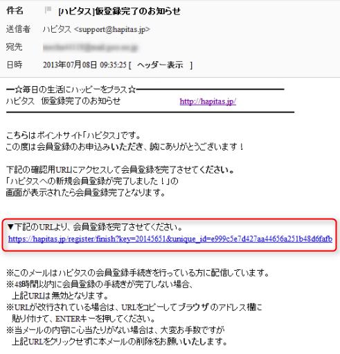 2016 11 24 01h50 21 リスク0ですぐに5万円以上の資金を手に入れる情報