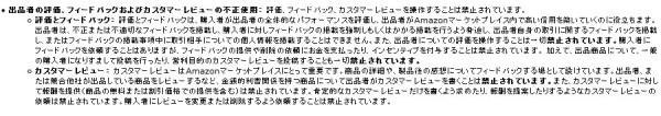 2016 12 13 14h01 34 600x106 amazonレビューステマ業者廃業へ  【中国輸入コンサル】