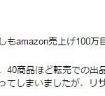 2016-12-26_14h08_20