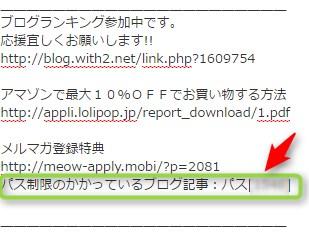 2017 01 26 20h21 42 SMS認証アカウント 量産方法 SMS認証突破法 LINE メルカリ フリル ラクマ