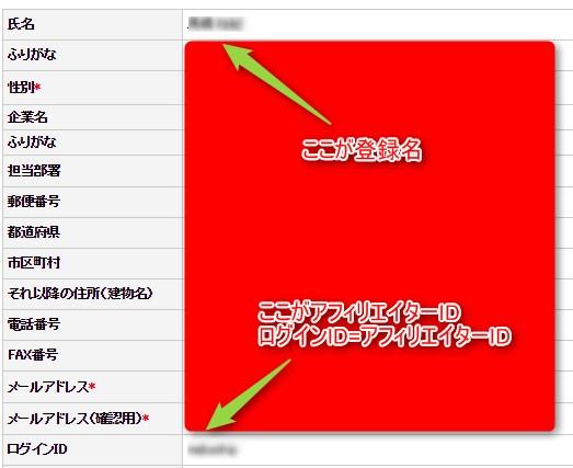 2017 02 21 16h10 34 メルカリ一括出品ツール メルプロ マニュアル