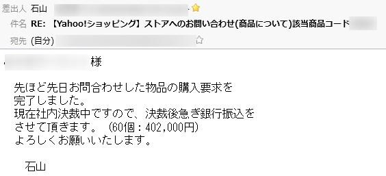 2017 05 15 15h34 00 一発利益30万弱取りました。これで今月は働きたくない・・・