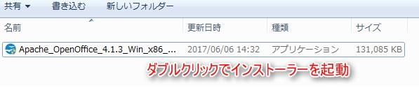 2017 06 06 14h32 34 メルカリ一括出品ツール メルプロ マニュアル