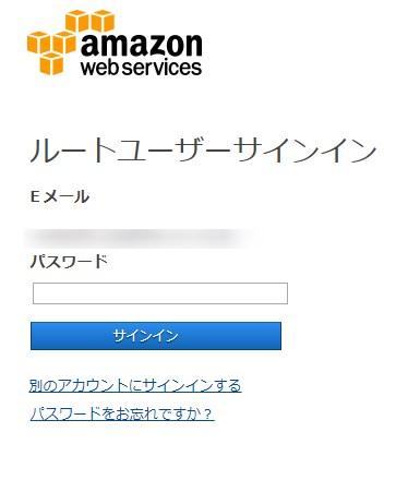 2017 09 06 15h17 49 アマゾンアソシエイトプログラムへの登録してAPIキーを取得する流れ