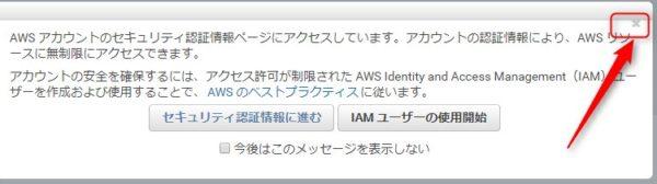 2017 09 06 15h21 34 600x168 アマゾンアソシエイトプログラムへの登録してAPIキーを取得する流れ