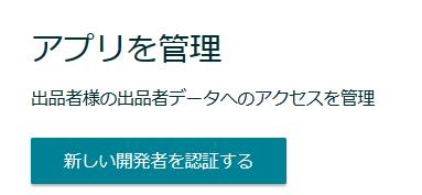 2019 01 16 00h15 37 【TOOL】第一章 始めの準備