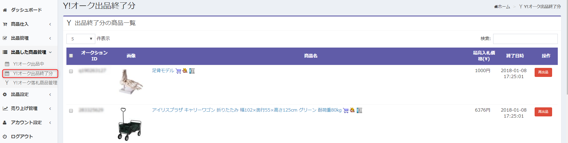 2018 01 09 04h34 28 【TOOL】第三章 ツールの設定