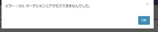 2018 01 16 14h01 22 【TOOL】ヤフプローQ&Aー