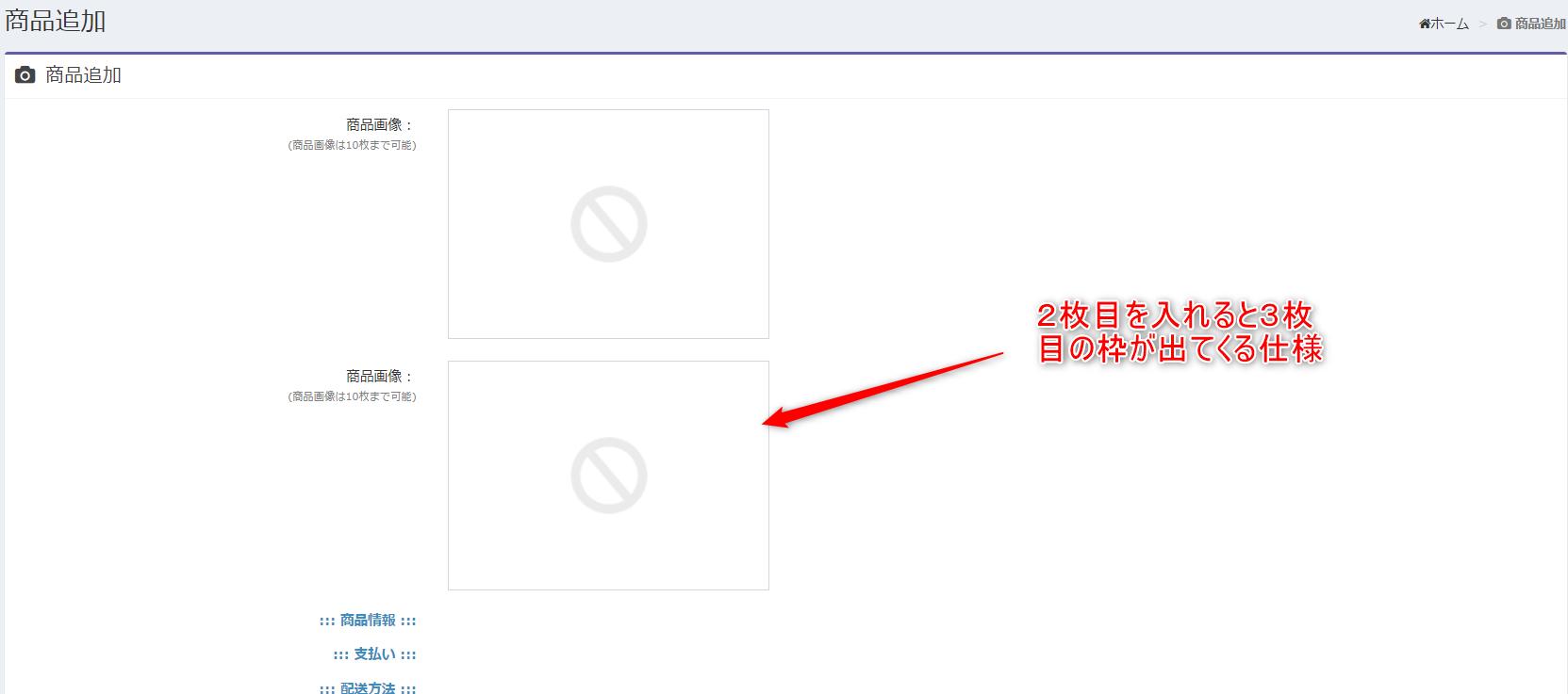 2018 02 15 18h10 48 【TOOL】ECAUOT更新情報 ヤフオク終了分・出品中の表示速度アップ 画像10枚が入るようになりました。