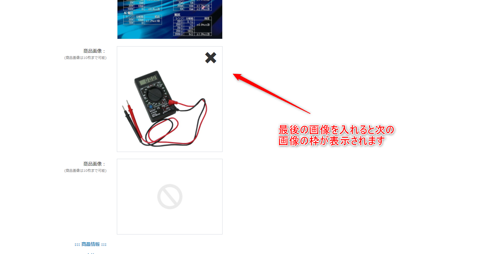 2018 02 15 18h11 46 【TOOL】ECAUOT更新情報 ヤフオク終了分・出品中の表示速度アップ 画像10枚が入るようになりました。