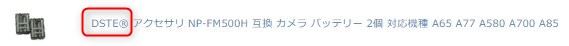 2018 10 06 17h08 32 【TOOL】ヤフプローQ&Aー