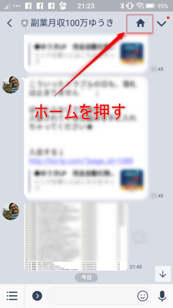 Screenshot 20180606 212349 576x1024 ノーリスク物販手法紹介3万円から50万円を稼ぐ ヤフオク転売