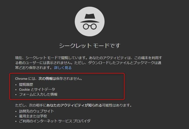 2018 06 25 19h08 02 ヤフオク紐づけされないようにするアカウントの作成の仕方
