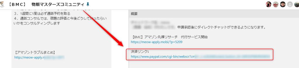 2019 01 21 00h20 59 1 1024x235 【BMC】アマゾン販売数や検索ボリュームまで丸裸!モロ見えリサーチ 代行サービス開始