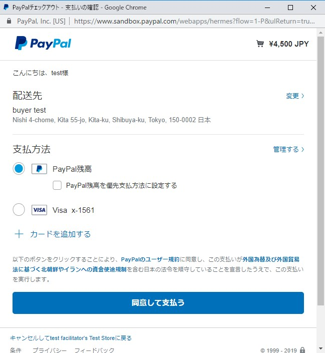 2019 04 23 23h10 08 【wowma!】ワウマCSVアップロードツールで月額10800円をタダにしよう!マニュアル一覧