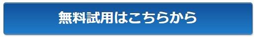 2019 06 02 14h20 07 【wowma!】ワウマCSVアップロードツールで月額10800円をタダにしよう!マニュアル一覧