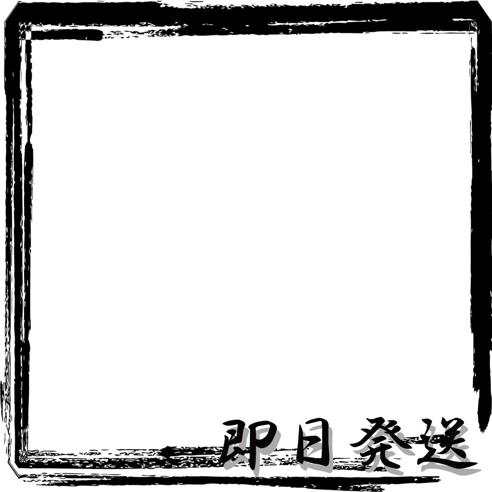 552eb4aed1593e952e7a12c7b8a0e9e1 【TOOL】 ECオート自動再出品・カレンダー出品・画像挿入機能説明