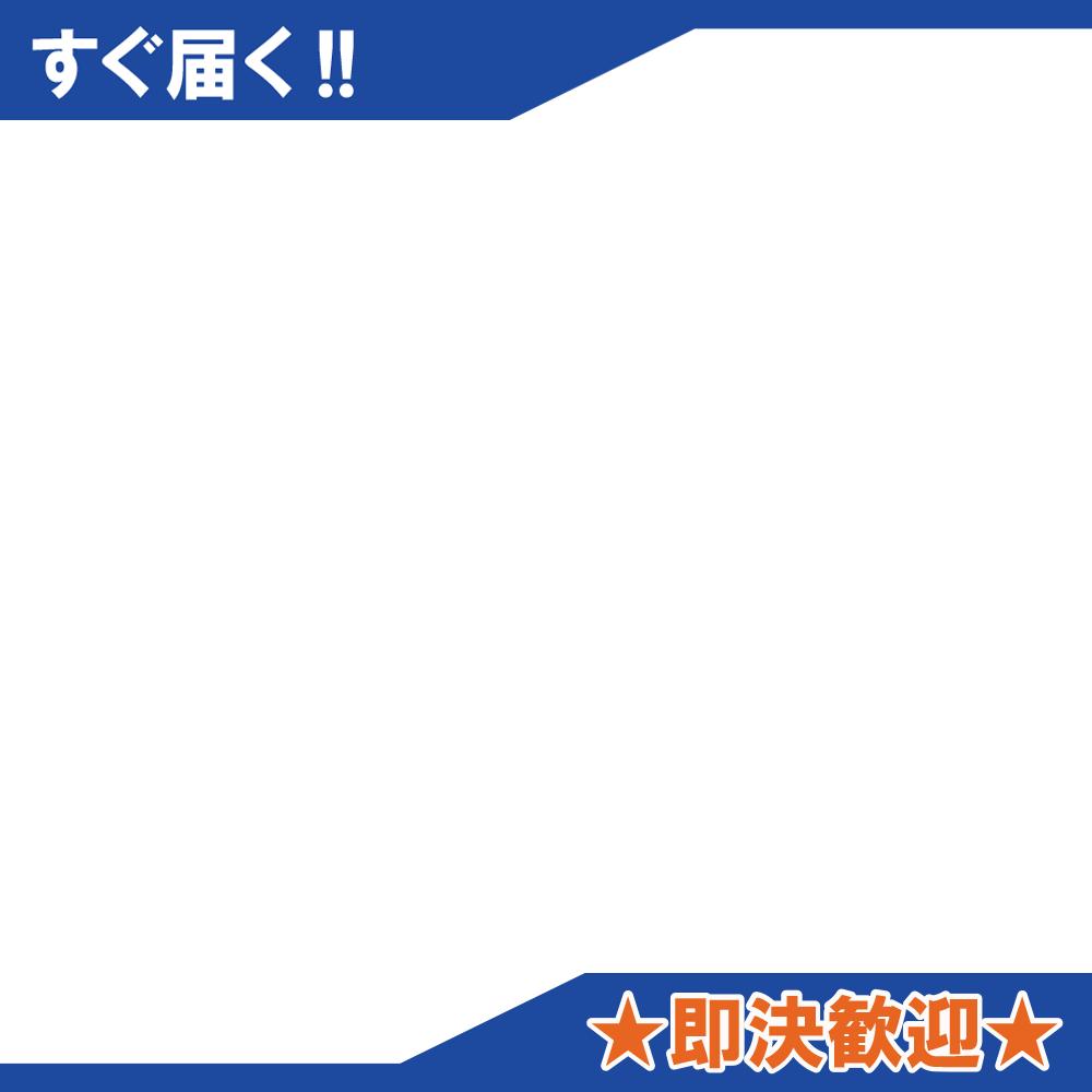 8089e50294910c6cb163e5cb54ad137b 【TOOL】 ECオート自動再出品・カレンダー出品・画像挿入機能説明