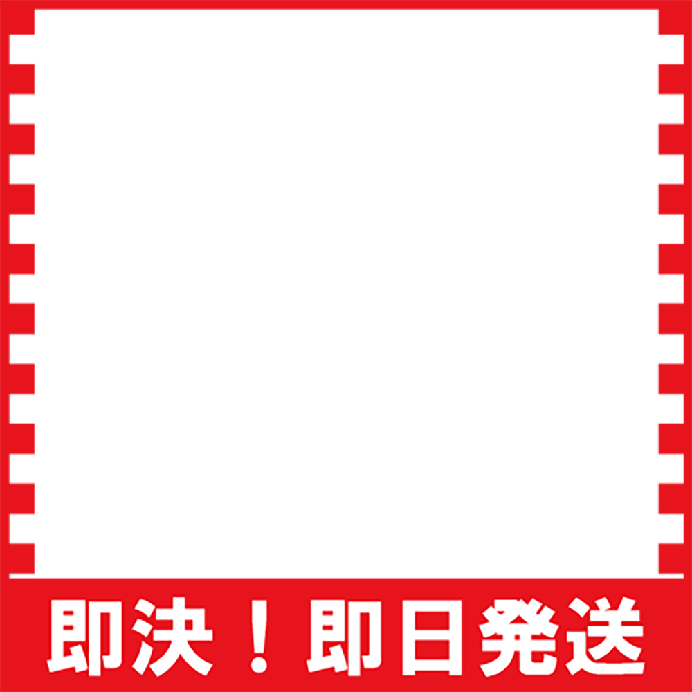 ae46b1f460ee46f789c27b264a6cb421 【TOOL】 ECオート自動再出品・カレンダー出品・画像挿入機能説明