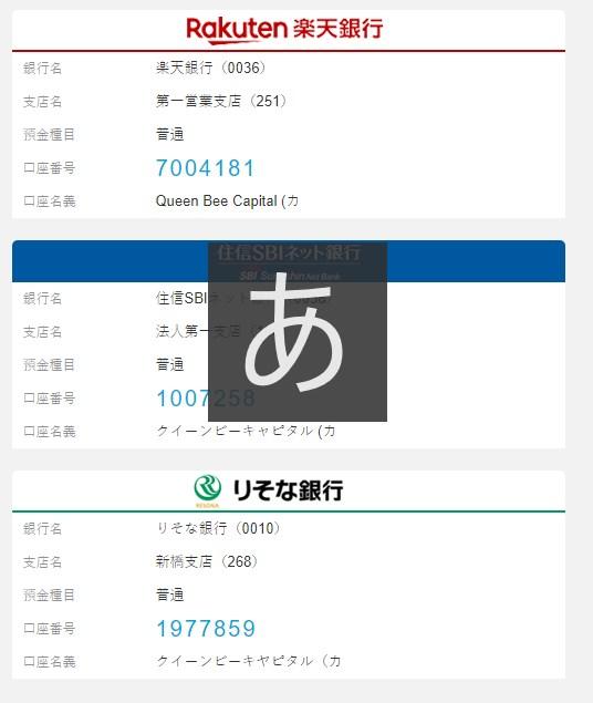 2019 09 18 20h19 15 中国輸入の送金方法はペイフォレックスがおすすめ!