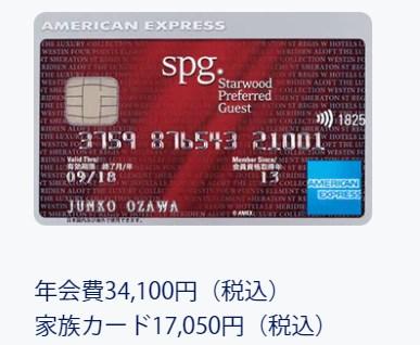 2021 05 15 15h00 20 仕入れに使うお勧め度MAXのクレジットカード 日本一JAL/ANAマイルが貯まる最強クレカspgアメックス