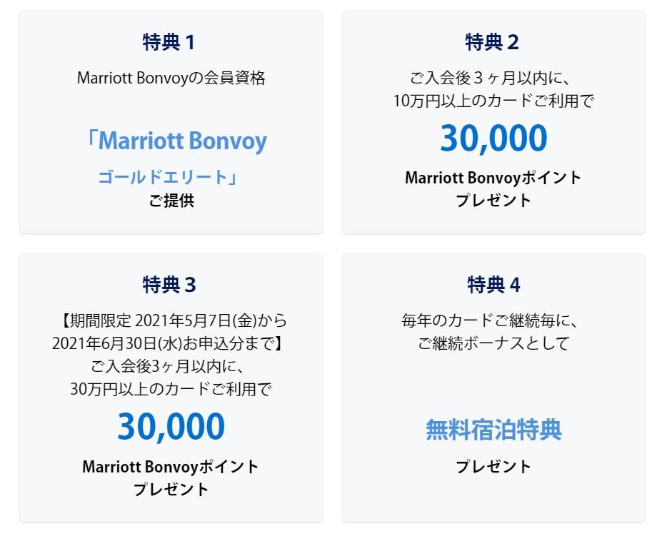 2021 05 15 15h00 31 仕入れに使うお勧め度MAXのクレジットカード 日本一JAL/ANAマイルが貯まる最強クレカspgアメックス