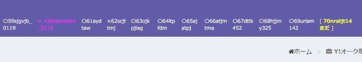 2020 08 21 08h29 46 新機能リリース 問題があるアカウントを色別で表示し、一目でわかるようにする サスペンドになったら赤色にする
