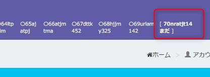 2020 08 21 08h38 48 新機能リリース 問題があるアカウントを色別で表示し、一目でわかるようにする サスペンドになったら赤色にする