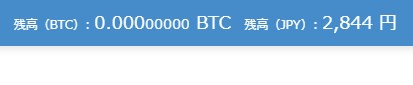 2021 06 18 16h17 24 【仮想通貨 DEFI】coinlist(コインリスト)トークンセール当選後にやること HUMANをUSDTテザーで購入する