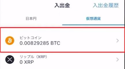 2021 06 18 16h40 49 【仮想通貨 DEFI】coinlist(コインリスト)トークンセール当選後にやること HUMANをUSDTテザーで購入する