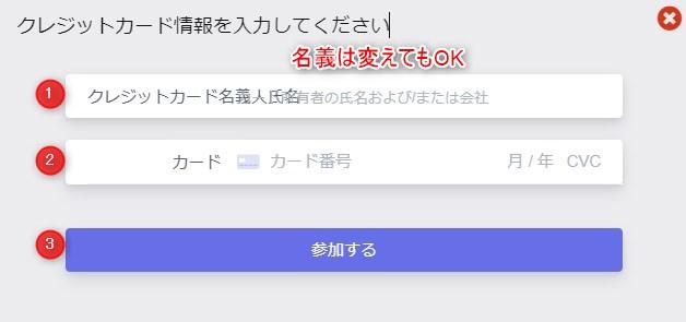 2021 07 16 17h23 51 keepaAPI取得方法 登録からAPIキー発行まで