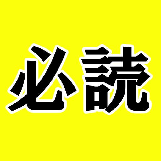 31aUUTdasatmTnL 必読:中国輸入ビジネスの全貌を見やすくまとめています。