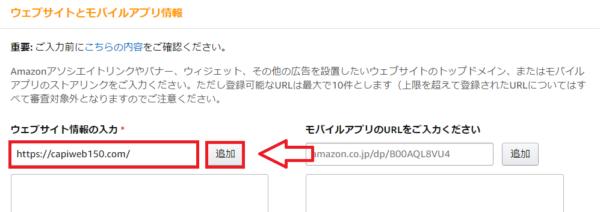 5 600x212 アマゾンアソシエイトプログラムへの登録してAPIキーを取得する流れ