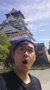 DSC 0118 1 168x300 大阪旅行&出張レポート あと鳥栖アマゾン停止してるってよ