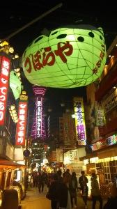 DSC 0150 1 168x300 大阪旅行&出張レポート あと鳥栖アマゾン停止してるってよ