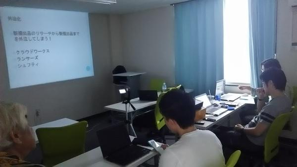 DSC 1038 600x337 大阪amazon新規出品セミナー終了!結果は?