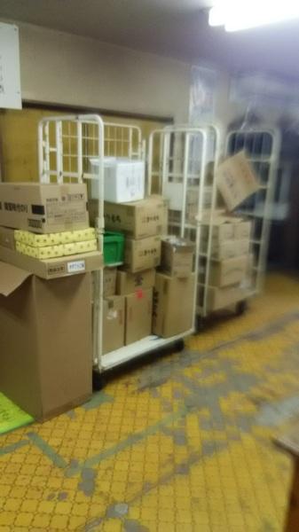 DSC 1199 337x600 国内卸市場ー八王子オークションレポート