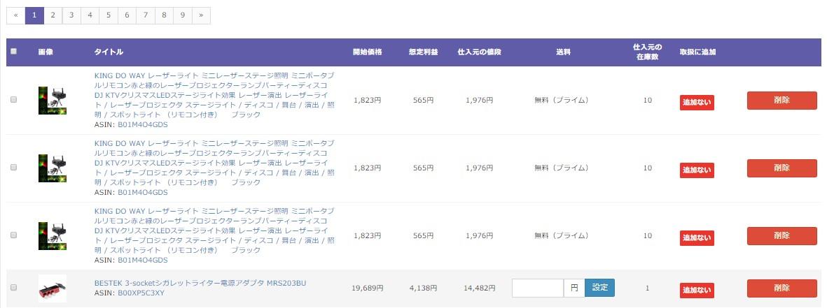 SnapCrab NoName 2018 1 16 17 47 45 No 00 【TOOL】ヤフプローQ&Aー