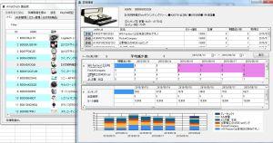 WS00000113 300x158 amazon在庫監視ツール:AmaCheckとは?