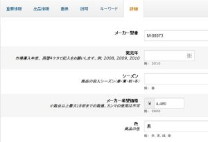 WS00000121 300x205 【中国輸入】必見!!アマゾンで超簡単に売り上げを伸ばす方法