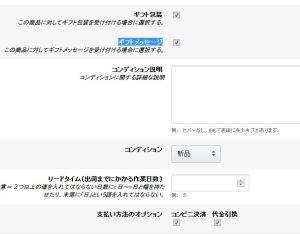 WS00000317 300x234 【中国輸入】必見!!アマゾンで超簡単に売り上げを伸ばす方法