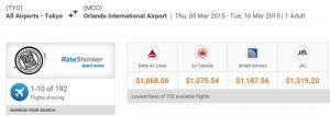WS0000035 300x106 海外旅行:カリブ海クルーズに8000円くらいでいける。 ワールドベンチャーズ