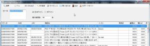 WS0000038 300x92 無料試用してみる:amazon販売商品情報ぶっこ抜きツール:SellerChecker