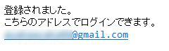 WS0000082 無料試用してみる:amazon在庫監視ツール:AmaCheck
