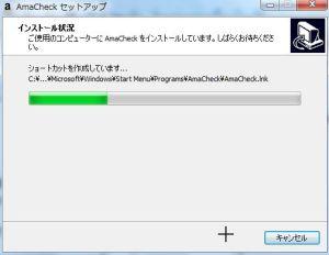 WS0000111 300x232 インストール方法(更新も):amazon在庫監視ツール:AmaCheck