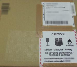 amazon return packing 03 300x261 大幅コスト削減!amazonFBA納品を中国から直送する方法