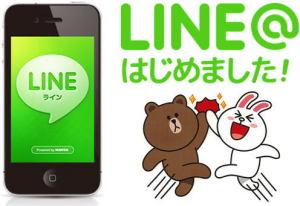 line 300x206 LINE@初めてみようと思います。中国輸入無料レポート作成中!