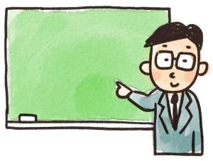 teacher 300x227 教えられたことは100%やらなければ結果はでない