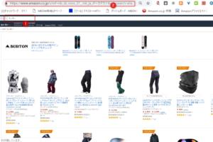 【TOOL】アマゾンASIN取得ツール使い方